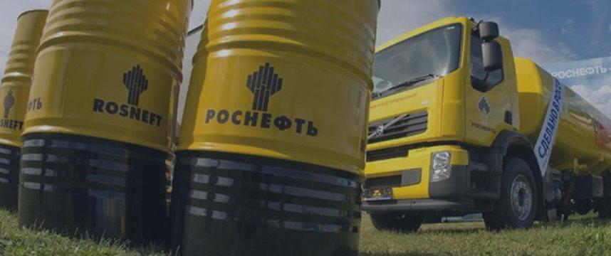 19.5% акций Роснефти могут быть куплены Индией и Китаем