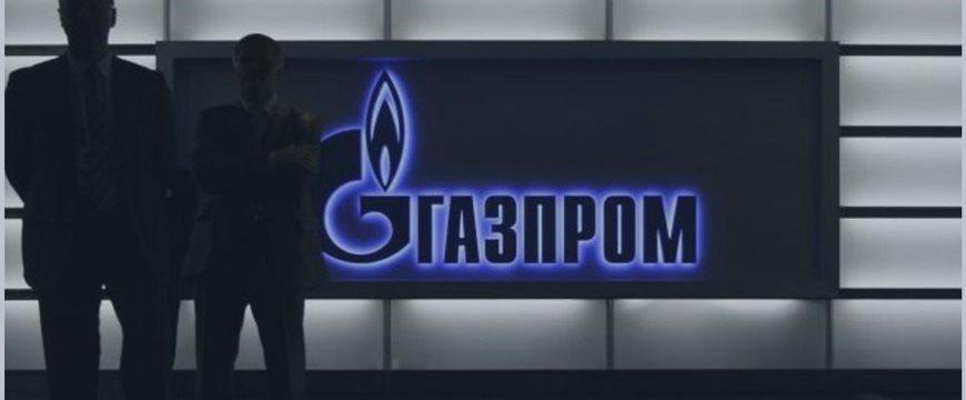 «Газпром» может «обменяться» активами с Shell до конца текущего года