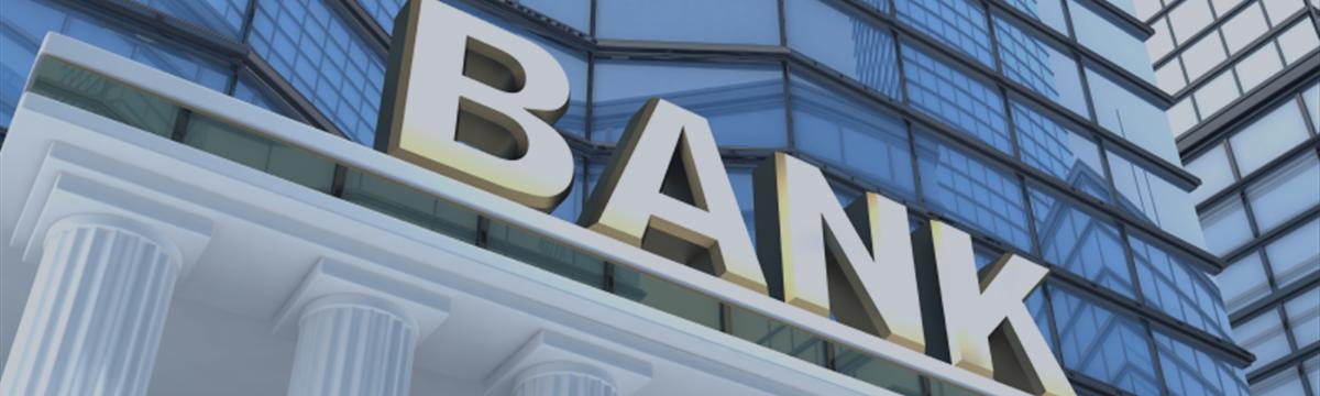 Центробанк Китая сохранит осторожную монетарную политику