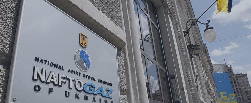 В «Нафтогазе» признали цену Москвы на газ выгоднее европейских