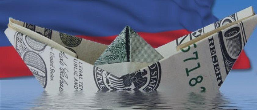 Отток капитала из РФ за полгода сократился в пять раз