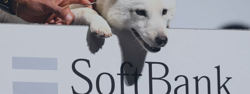 Японский Softbank покупает британскую компанию по производству чипов за 24 миллиарда фунтов