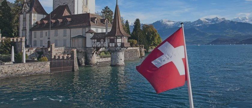 Швейцария отказалась от вступления в Евросоюз