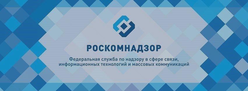 Роскомнадзор запретил демотиваторы, фотожабы и интернет-мемы.