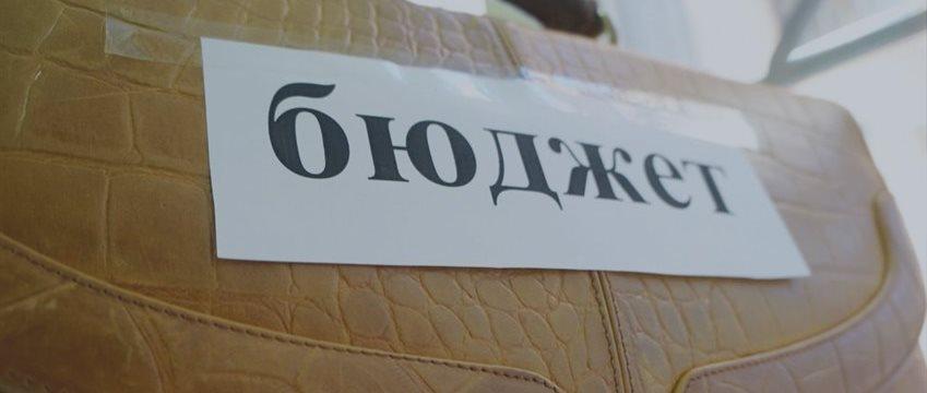 В Москве недовольны эффективностью расходования бюджетных средств БДИПЧ ОБСЕ