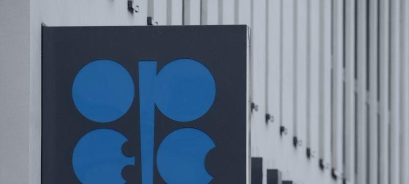 Энергодиалог Россия-ОПЕК может пройти в октябре