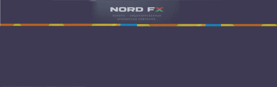 Olympic DemoCup от NordFX – игры, на которых зарабатывают трейдеры