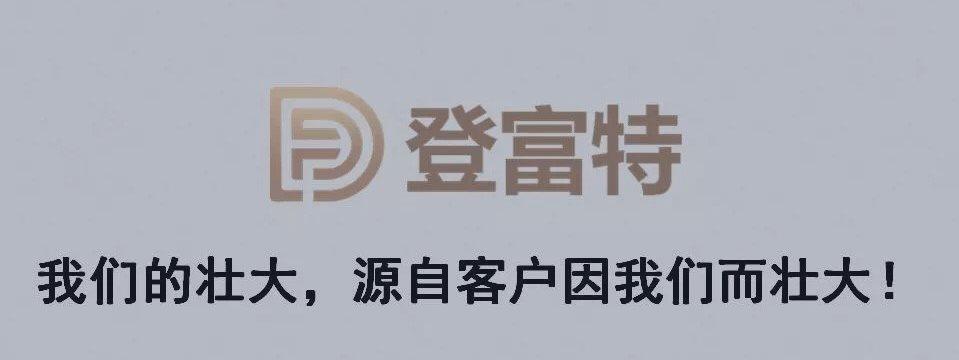 2016.08.26 CCTV外汇市场 现场嘉宾:敬松