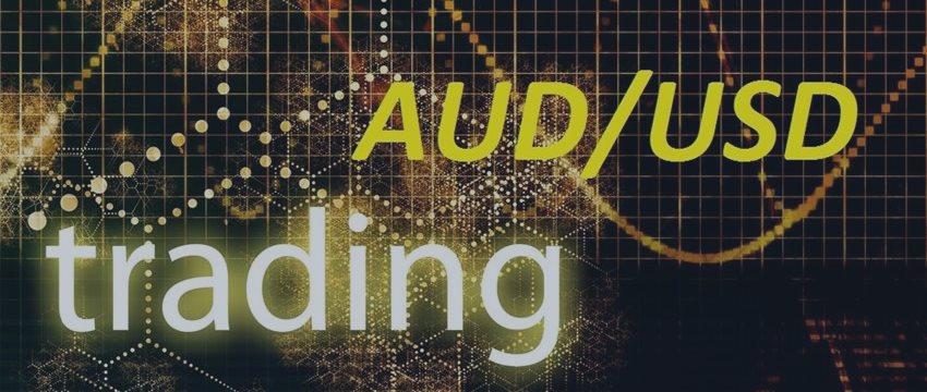 AUD/USD: австралийский доллар восстановил часть утраченных позиций