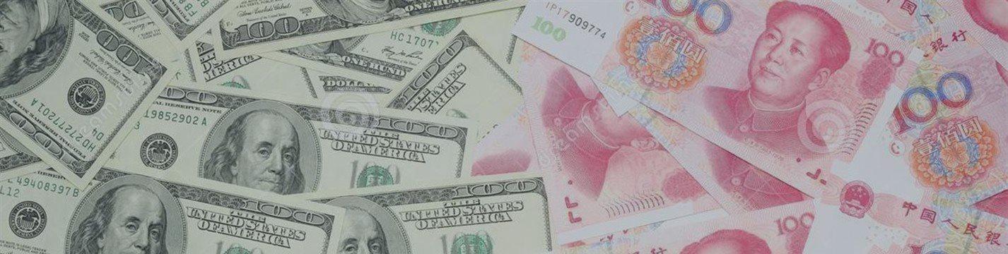 ЦБ Китая ослабил курс юаня до 6,6873 за доллар