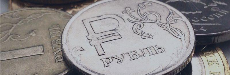 Рубль упал на старте торгов в понедельник на фоне снижения нефтяных цен