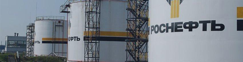 Глава «Роснефти» заявил Путину о необходимости стимулирования нефтяной отрасли