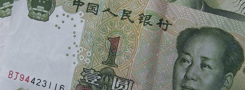 Пришел момент USD/CNH просто продать!