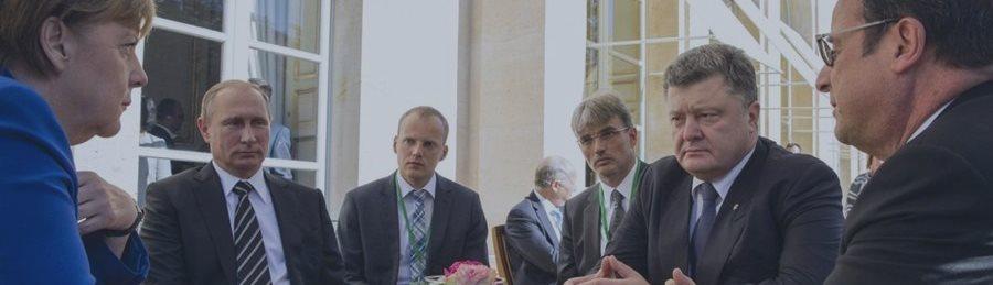 Лидеры Франции, Германии и России обсудили саммит «нормандской четверки»