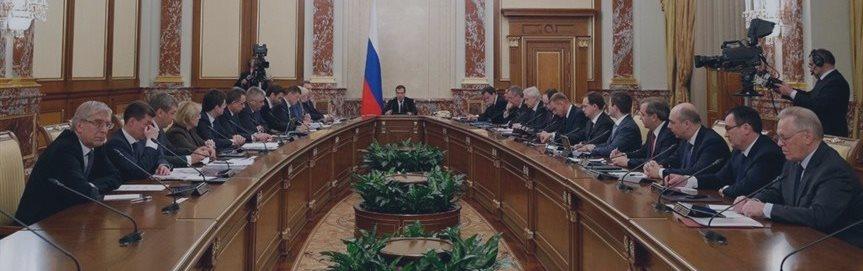 Кабмин РФ повысит МРОТ на 4% с июля 2017 года