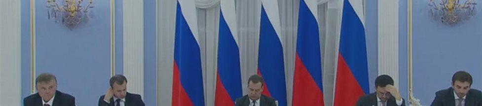 Кабмин РФ может снизить налог для российских разработчиков ПО