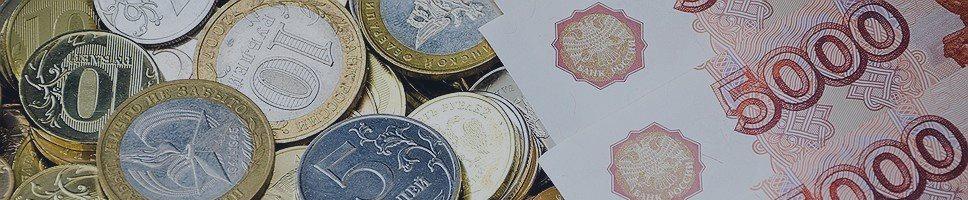 Улюкаев: Последствия выборов в США на российскую экономику будут минимальными