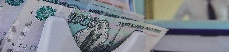 Сумма взятых россиянами микрозаймов за квартал выросла на 23,2%