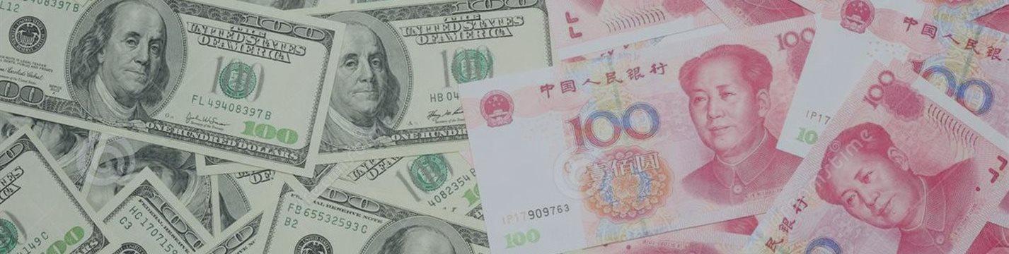 Народный банк Китая второй день подряд укрепляет курс юаня к доллару