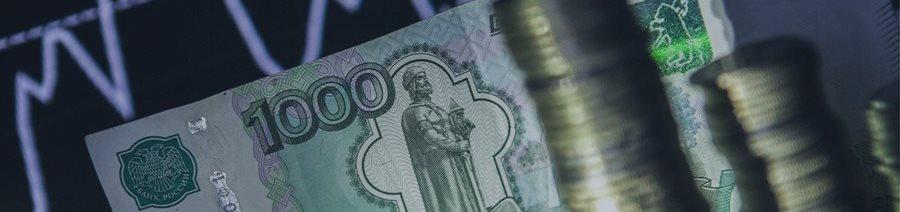 МВФ: Экономика РФ выдержала воздействие двойного шока от снижения цен на нефть и санкций