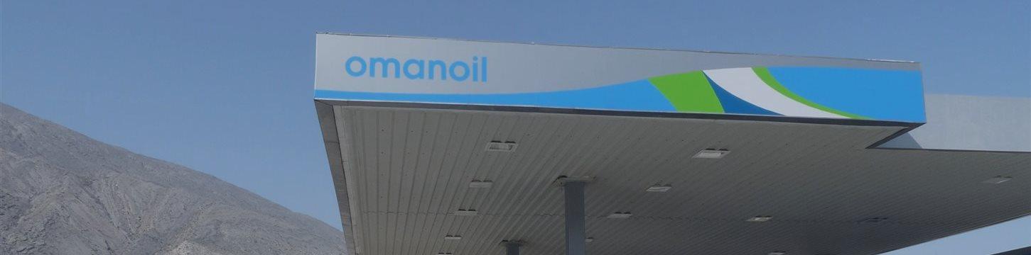 Оман готов сократить суточную добычу нефти на 5−10%