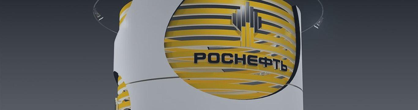 В США внимательно изучат сделку по приватизации «Роснефти»