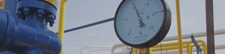 Новак заявил об отсутствии планов на переговоры РФ-ЕС-Украина по газу до конца года