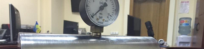Украина продаст последние полкубометра российского газа с аукциона