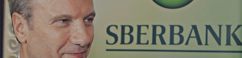 Греф предупредил об опасности дорогой нефти и сильного рубля