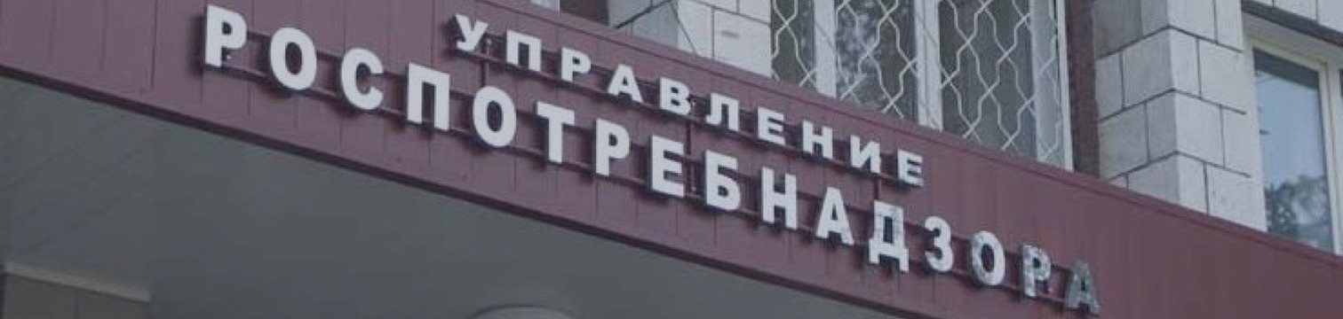 Роспотребнадзор поддерживает отмену роуминга в России