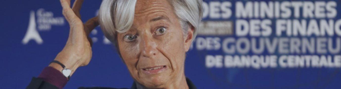 Руководство МВФ выразило Лагард доверие
