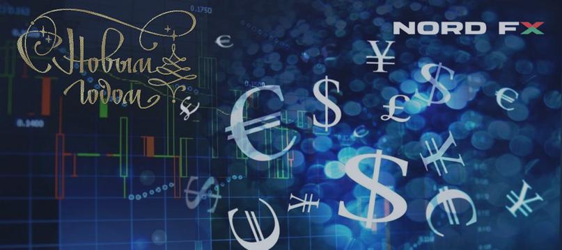 Форекс-прогноз по EURUSD, GBPUSD, USDJPY и USDCHF на 26 –30 декабря 2016г.