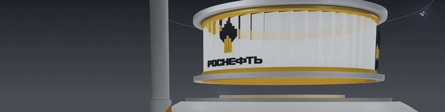 «Роснефть» намерена увеличить поступления в бюджет