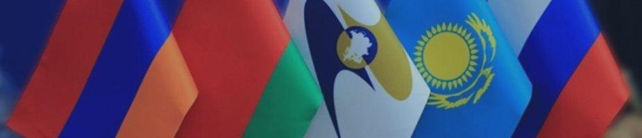 Страны ЕвразЭС подписали Таможенный кодекс