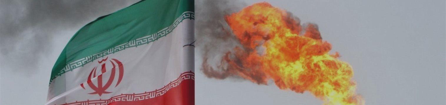 Иранская газовая компания заявила о прекращении поставок газа из Туркмении