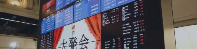 Сильный доллар толкает рынок акций Японии вверх к 13-месячному максимуму