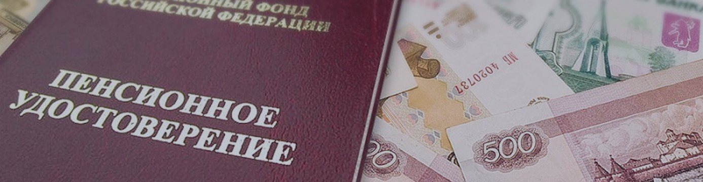 Голикова отказалась считать повышение пенсионного возраста панацеей