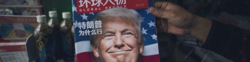 Давос 2017: Трамп, Китай и Brexit станут ведущими темами встречи