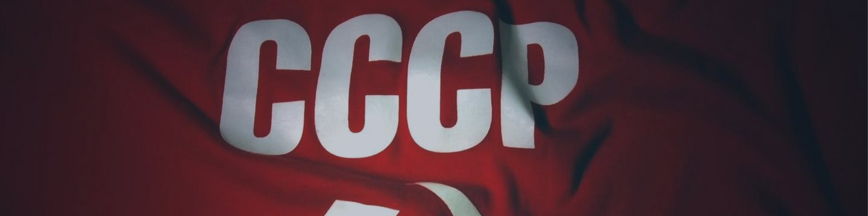 Россия к лету погасит все долги СССР