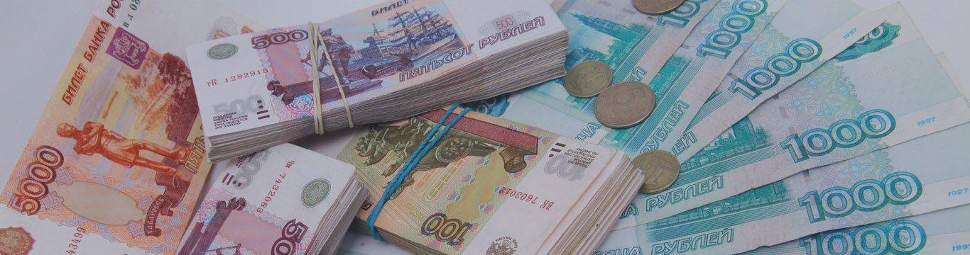 Появилась идея ограничить расчеты наличными в России