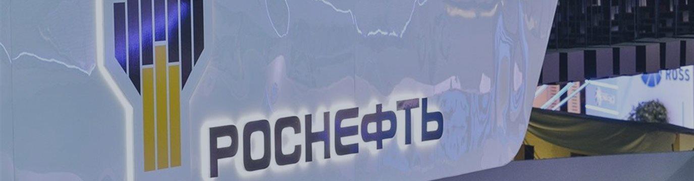 «Роснефть» заключила контракт на покупку нефти в Курдистане