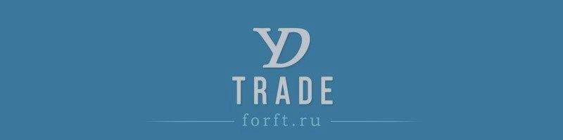 Торговая система YD Stability