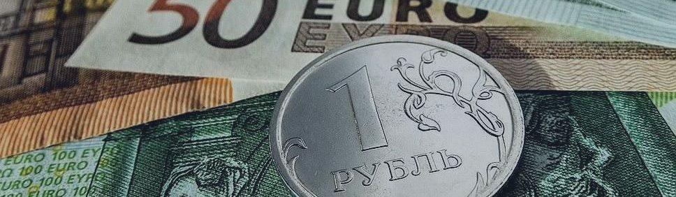 Рубль перешел к снижению против доллара и евро