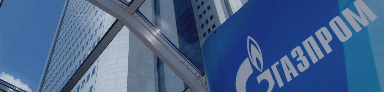 В «Газпроме» предсказали рост цен на газ для россиян