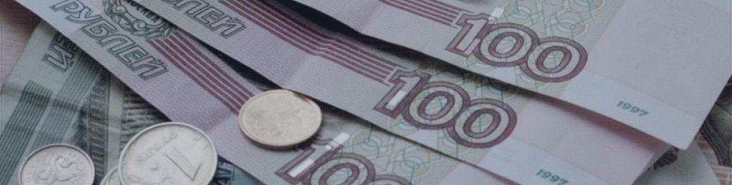 Орешкин назвал рубль слишком крепким