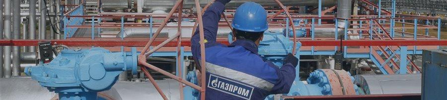 «Газпром» вывел на рынок валютные евробонды