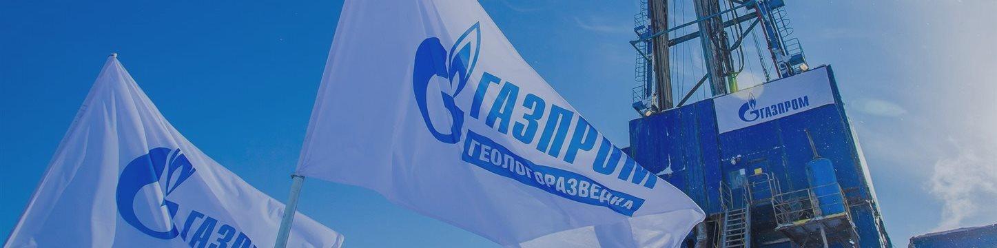 Литовские приставы взыщут с «Газпрома» штраф в 36 млн евро