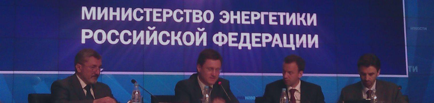 Новак: Россия не боится конкуренции с производителями сланцевой нефти