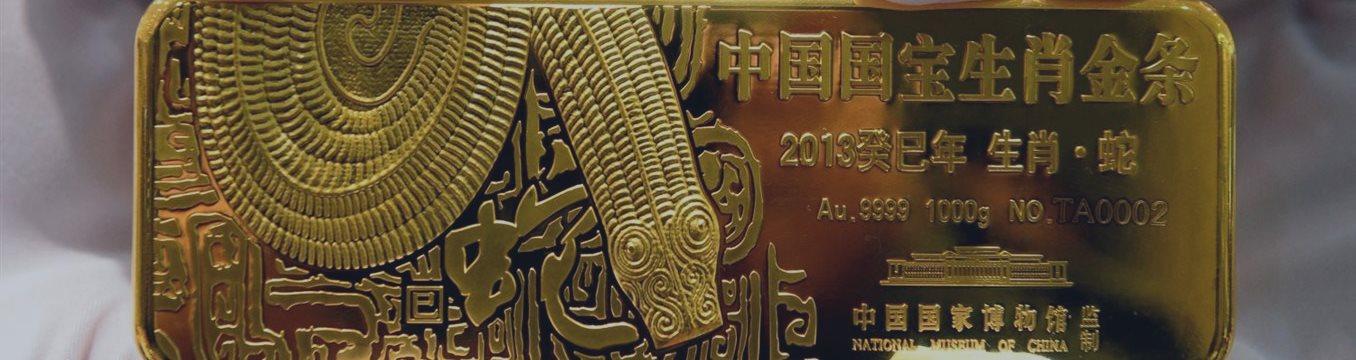 На востоке Китая обнаружен самый крупный в истории страны золотоносный рудник