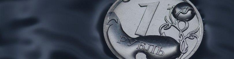 Рубль может сохранить повышательный тренд - аналитики